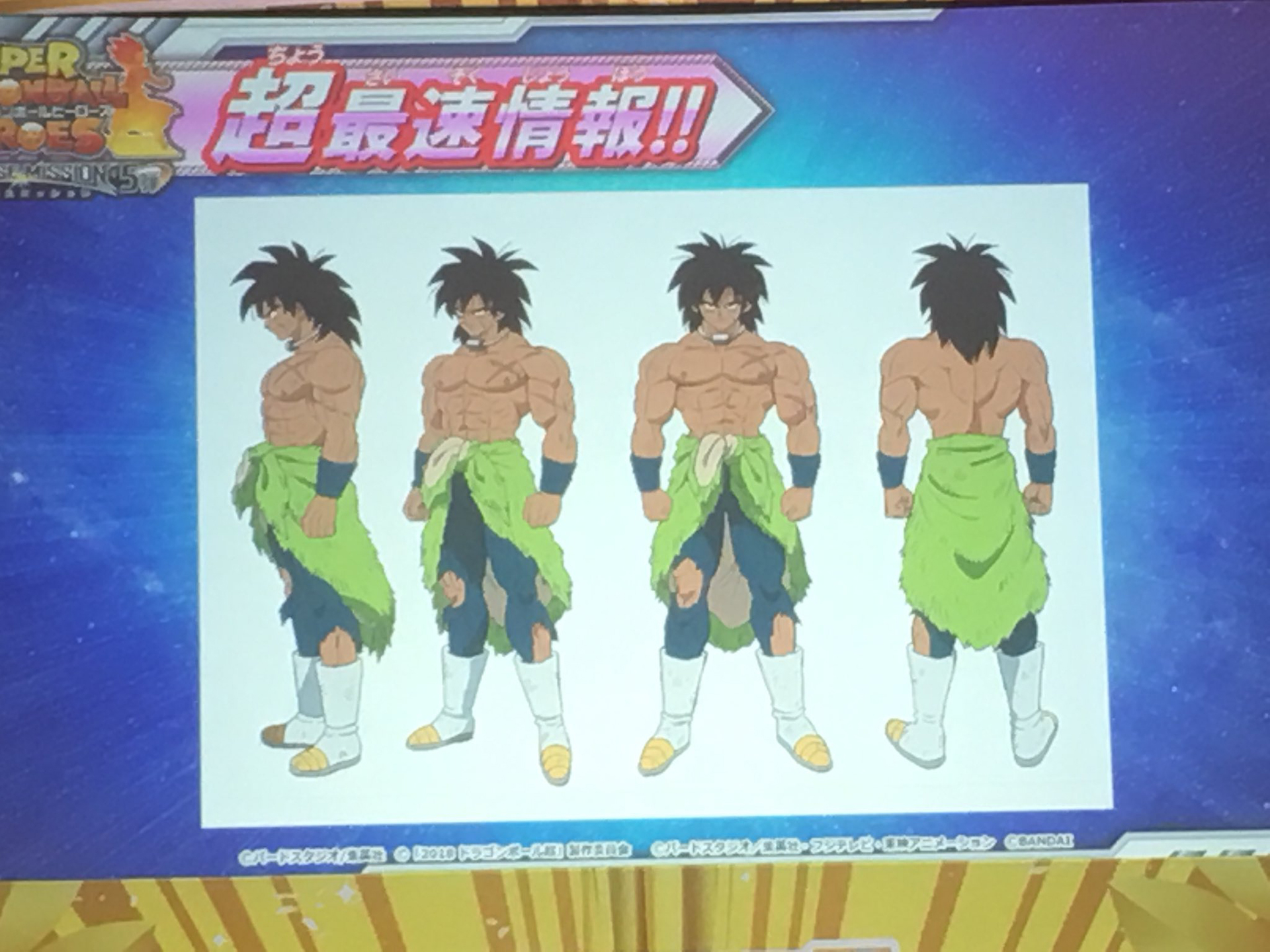 Additional Drawings Of Broly Have Appeared For Dragon Ball Super